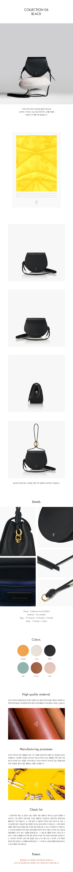 파인드카푸어(FIND KAPOOR) 컬렉션 라인 06 - 블랙